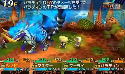 《世界树与不可思议的迷宫》系统篇怪物介绍视频