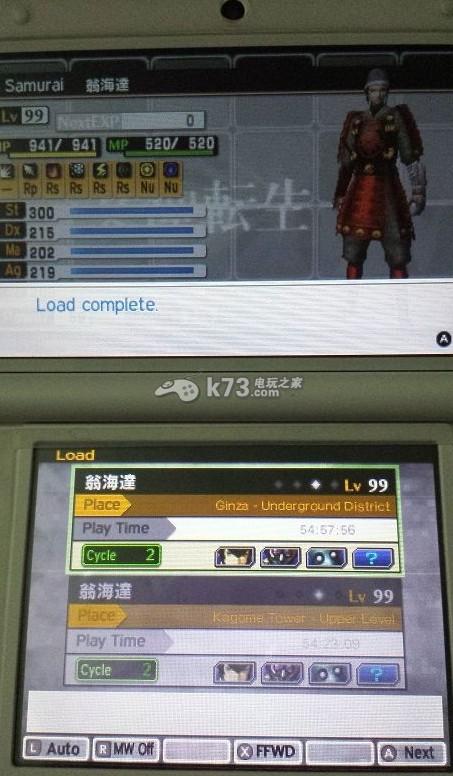 3DS日版存档转美版教程