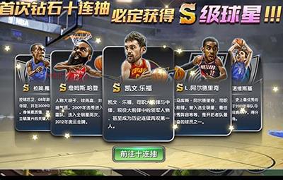 NBA英雄快速上手攻略