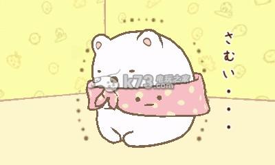 可爱萌宠动画图片