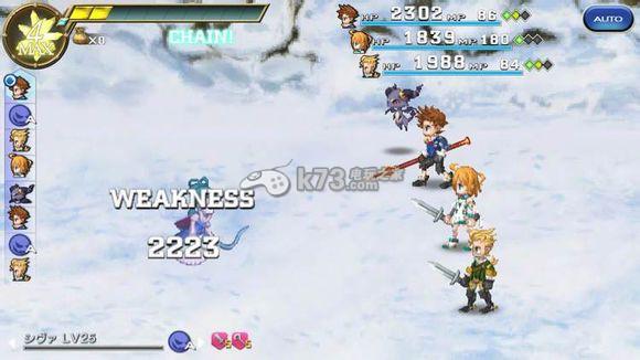 首页 游戏库 最终幻想传奇时空的水晶