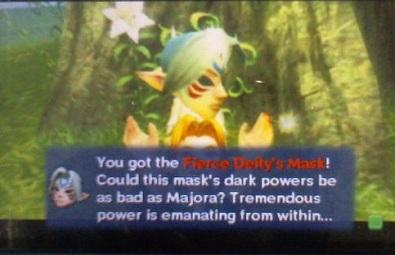 塞尔达传说姆吉拉的假面3d大精灵之剑获取方法