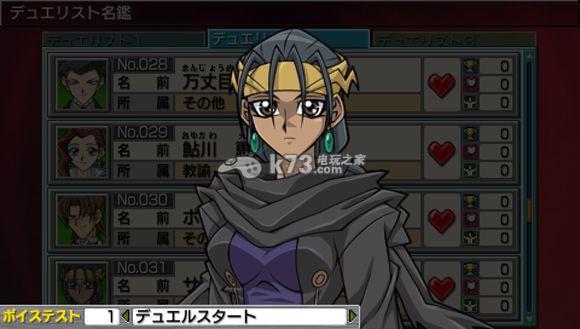 游戏王ARC-V卡片力量sp被删减的主流人物分享
