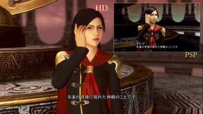 《最终幻想零式HD》次世代版vs PSP画质对比视频