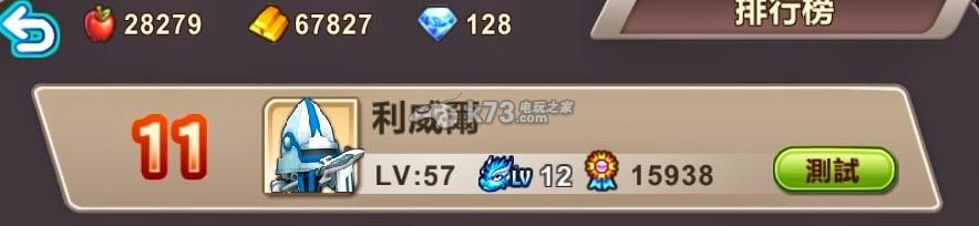 巨龍守護者新手攻略