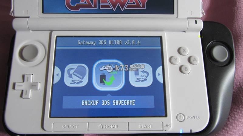 gateway使用3ds正版卡存档图文教程【备份&使用】