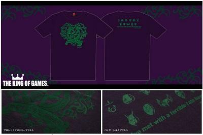《塞尔达传说姆吉拉的假面3d》周边T恤发售决定