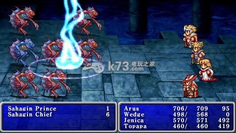 最终幻想1全道具资料