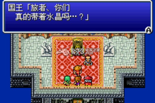 最终幻想1防具效果资料