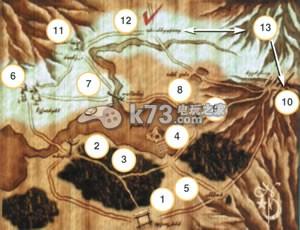 最终幻想7 disc2图文攻略
