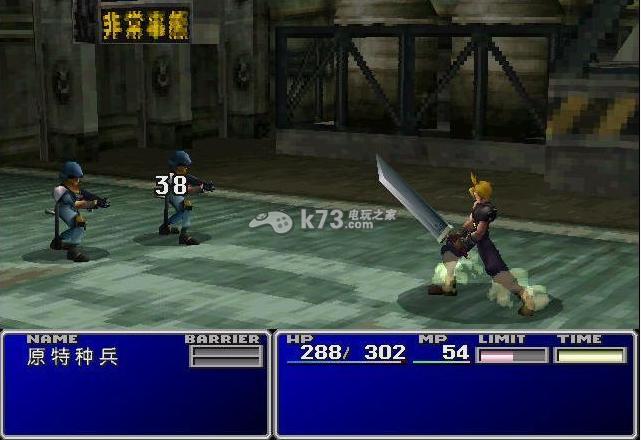 最终幻想7魔法效果列表【含青魔法】