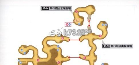 最终幻想12 国际版图文攻略