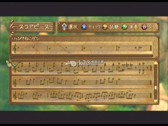 乐谱入手处:【牡丹雪の森チェレスタ】取得アリアのカギ(神殿钥匙