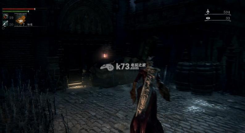血源诅咒慈悲之刃获得方法