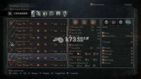 血源诅咒全武器+10属性一览