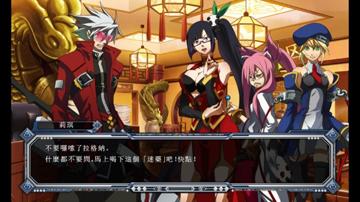 《苍翼默示录连续变幻》pc中文特别版即日上市