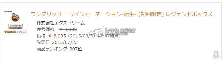 日前,定在7月中旬发售的3DS游戏《梦幻模拟战转生 ...