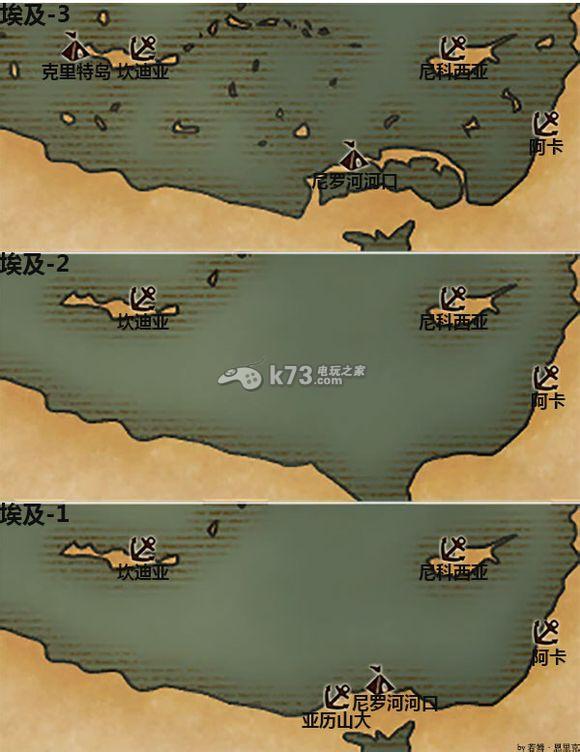 5 大 航海 時代 大航海時代V