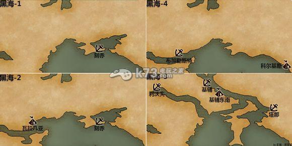 大航海时代5国服各海域海图一览