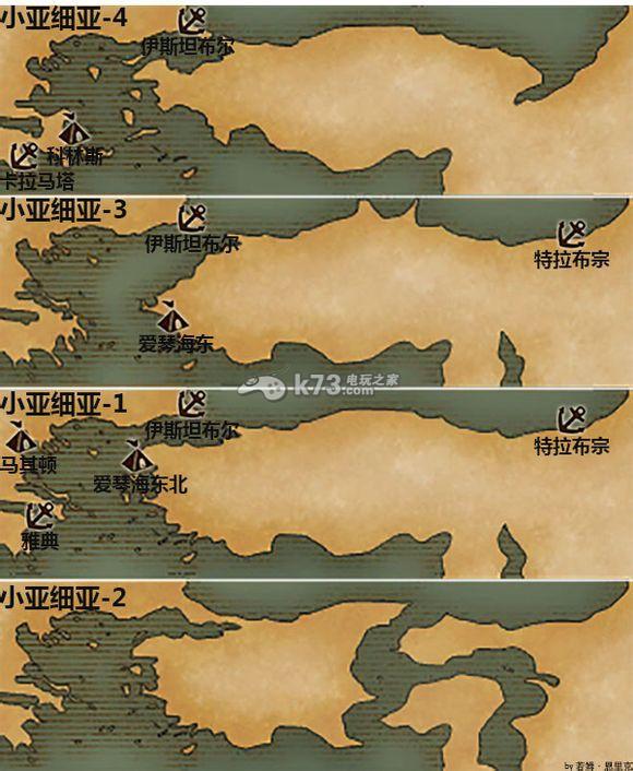 5 大 航海 時代 大航海時代