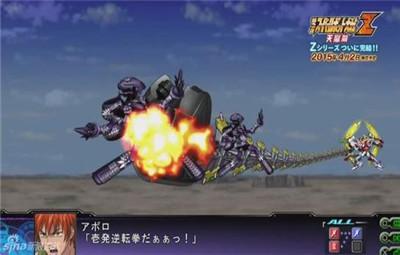 第三次超级机器人大战Z天狱篇47话战舰技能翻译