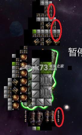 星際殖民2護甲佈置方案
