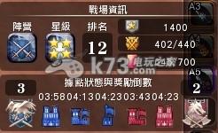 狩龙战纪国战怎么玩高分