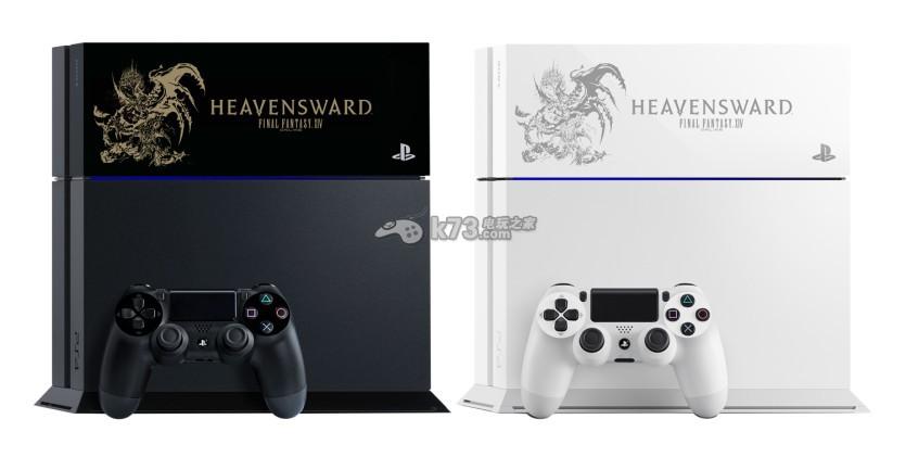《最终幻想14》限定版PS4主机