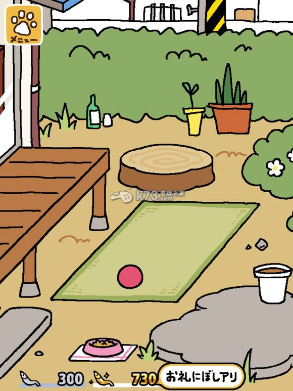 Natsume Cat Game