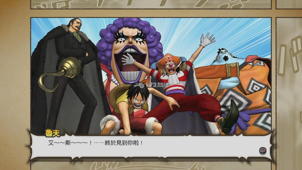 《海贼无双3》中文版5月21发售 宣传片公开