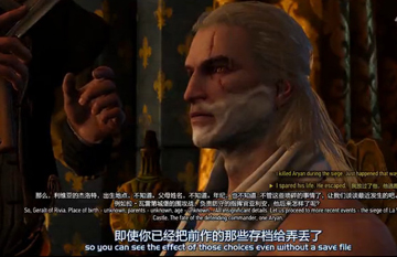 《巫师3》GT中文视频评测 9.8分神作