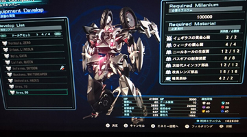 异度之刃x最终机甲Ares.90入手及合成