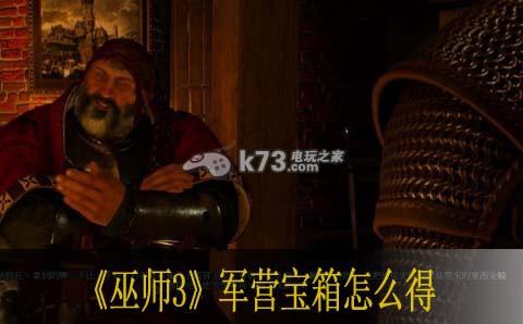 大清军营中的女囚漫画