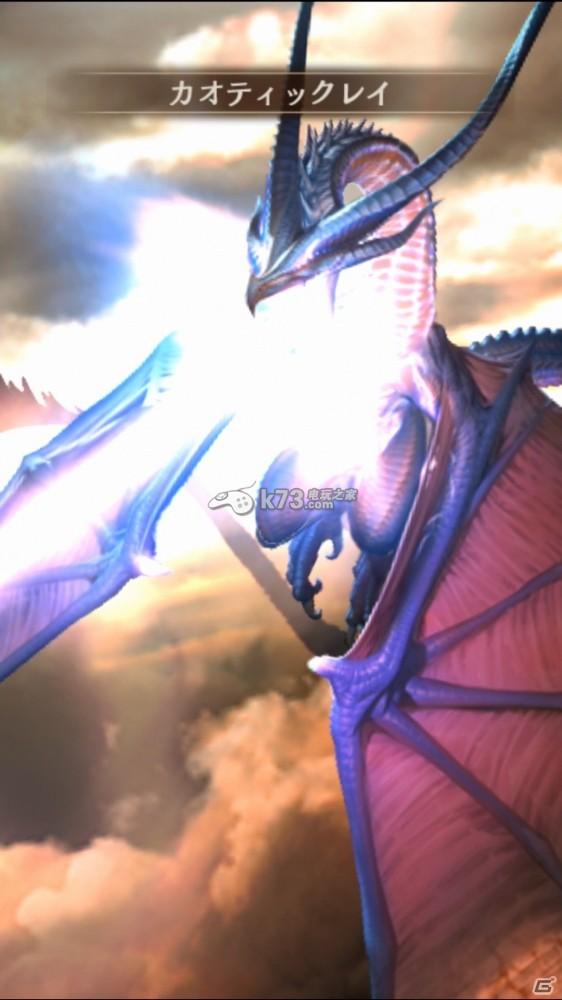 BDFF开发商新作《神圣领域宿命王女和龙骑士