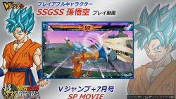 《龙珠Z超究极武斗传》超赛神SS悟空演示视频