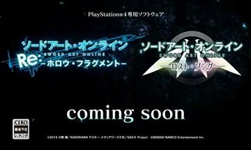 PS4《刀剑神域 RE:虚空碎片》发售决定