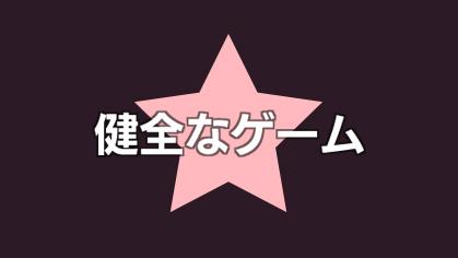 太绅士!《限界凸起萌情水晶》首弹宣传PV视频