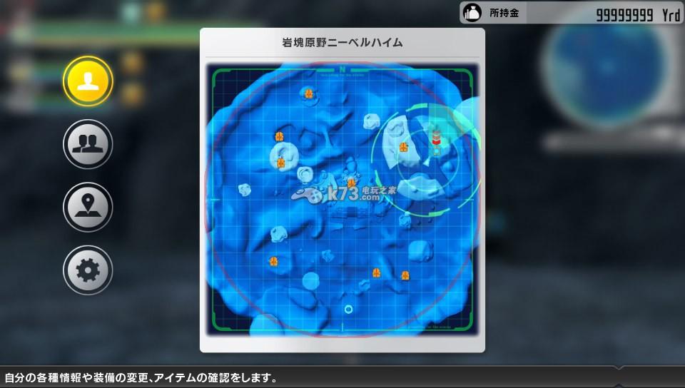 刀剑神域失落之歌v2.0角色及任务攻略