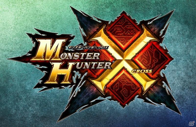 3DS《怪物猎人X》发表 2015年冬发售