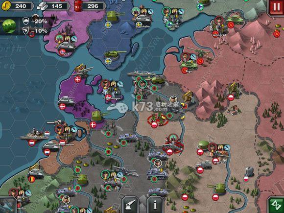 世界征服者3平原战伤害v世界新polo挡把套图片