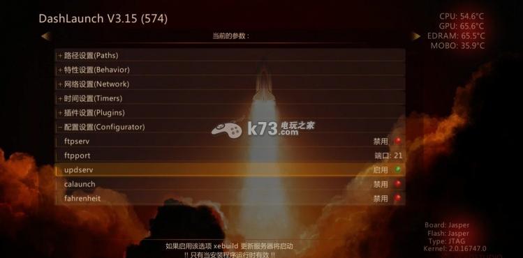 xbox360一分钟升级17349教程