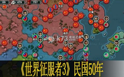 打法征服者3民国50年游网-台湾手公路牧马人世界舒适改装图片