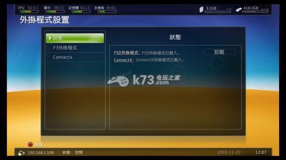 xbox360关闭fsd截图方法