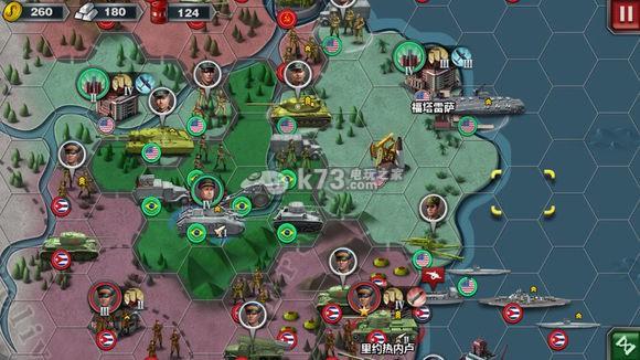 大陆征服者3对比重围7详解奥迪世界和林肯a6突出图片