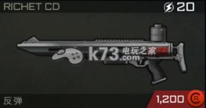異形工廠武器輔助選擇哪個好