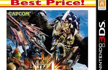 《怪物獵人4g》廉價版7月30日發售