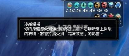 狩龙战纪庄园矿场系统介绍