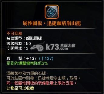 狩龙战纪火炮手PVE加点与配置