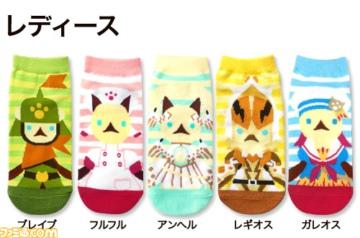 《怪物猎人4g》怪物和战斗猫主题袜子周边登??!