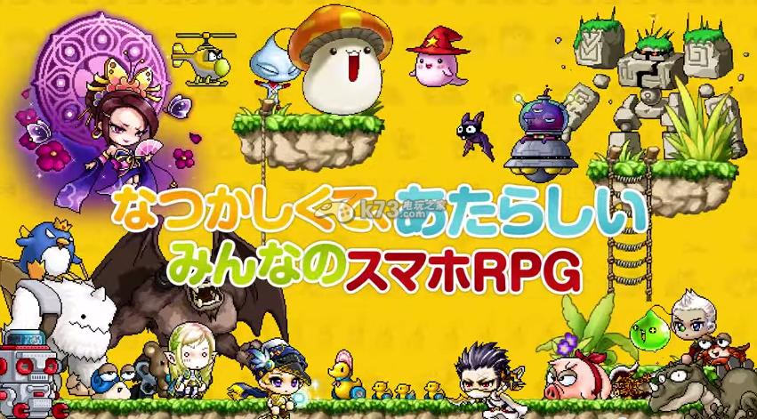 系列手游《口袋冒险岛》(メイプルストーリーポケット)的相关宣传视频